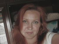 Любовь Ляхова(семенина), 14 сентября 1987, Сысерть, id123509555