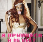 Александра Зайцева, 10 марта , Санкт-Петербург, id128909429