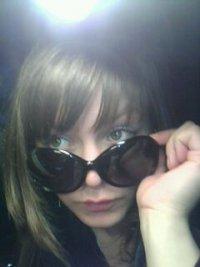 Мария Серова, 2 октября 1993, Вологда, id97972665