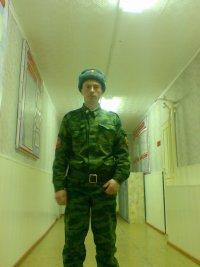 Евгений Понькин, 26 июля , Киев, id70441338