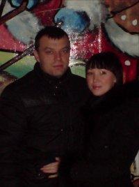 Светлана Давыдова, 25 апреля 1990, Казань, id72909906