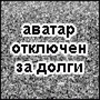 Влад Коростиленко, 19 февраля , Нежин, id93759024