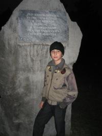Валико Папукашвили, 2 марта 1994, Пятигорск, id110971492