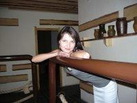 Юлия Богуславская, 19 июня 1987, Барнаул, id88830201