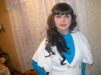 Diana Ciobanu, 14 марта 1986, Новокузнецк, id127291131