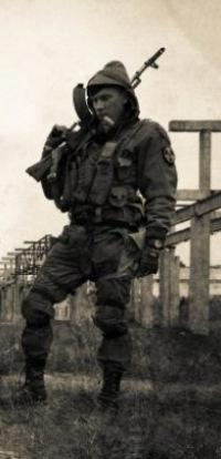Владимир Князев, 2 февраля 1994, Кинешма, id131315284