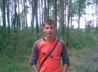 Александр Егоров, 14 апреля 1990, Ижевск, id169304688