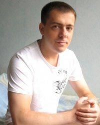 Константин Трофимов, 17 февраля , Казань, id42355543