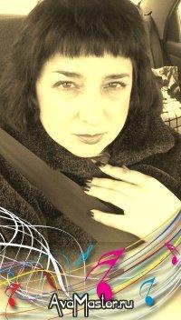 Ирина Манцветова, Уфа, id80277943