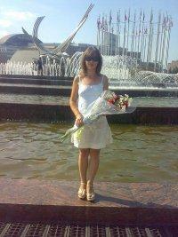 Ольга Шушлянникова, 10 сентября 1995, Череповец, id98819219