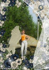 Оксана Бучок, 1 февраля 1996, Дрогобыч, id37758643