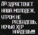 Эдуард Суровый, 8 декабря 1985, Москва, id39530547