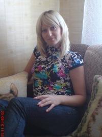 Еленчик Марченко, 4 мая 1992, Динская, id106623131