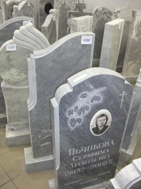 Заказать памятник Углич памятник из цветного гранита Видное