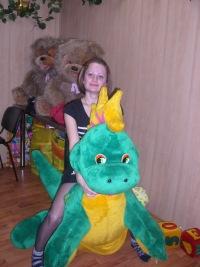 Лена Кердоль, 2 февраля 1994, Бердск, id131315286