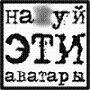 Иван Подзоров, 29 июля 1987, Пермь, id38889013