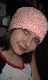 Dashka Malenkaya, 9 июня 1994, Бердянск, id54495720