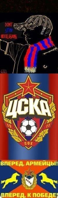Лёшка Яконь, 12 октября 1991, Краснодар, id90174676