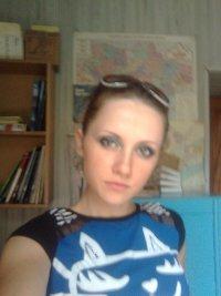 Елена Тишкович, 10 сентября 1990, Москва, id91921278