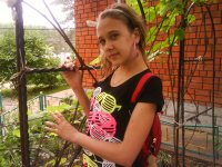 Вероника Есакова, 31 января , Чугуев, id35017805