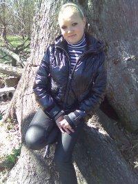 Анастасия Шувакина, 6 февраля 1995, Одесса, id37884160
