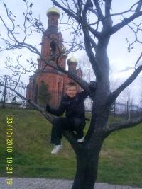 Тимур Атенов, 12 ноября 1997, Нефтеюганск, id107831525