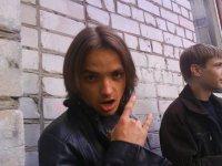 Богдан Семашкевич, 26 января , Житомир, id33609591