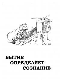 Всем Похуй, 2 февраля 1994, Москва, id44021534