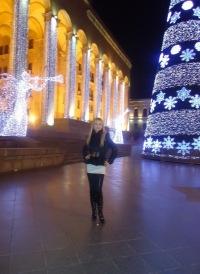 Кэти Нипаришвили