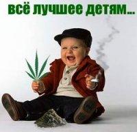 Вася Васильев, 6 мая , Пермь, id73258347
