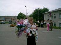 Татьяна Козлова, Alūksne