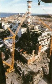 Зона Заражения, 26 апреля 1986, Минск, id2642235