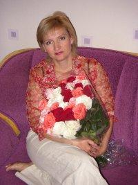 Наталья Аристова, 6 сентября 1967, Магнитогорск, id37108725