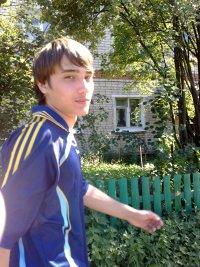Антон Ванюшин, 26 июля 1992, Челябинск, id42015304