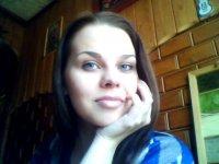 Татьяна Смолякова, 18 августа 1988, Россошь, id59421873