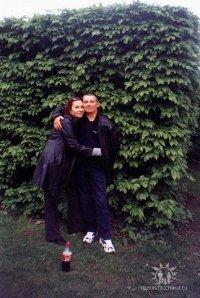 Людмила Кловак(турляк), 13 июня 1981, Киев, id86856608