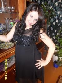 Viktoria Gelmel, 7 ноября , Волгоград, id109491114