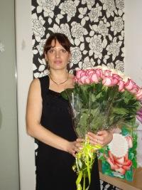 Ольга Ефименко, 16 августа 1993,  Железногорск, id119953564