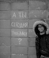 Мария Невенченная, 17 апреля 1995, Омск, id39410309