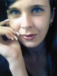 Ирина Терещенко, 5 февраля , Белая Церковь, id46019103