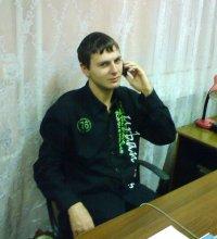 Алексей Кобзарев, 28 марта 1987, Хомутовка, id54824616