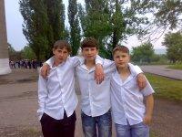 Вова Понидельников, 22 сентября , Донецк, id87881305