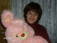 Надежда Яблочкина, 2 ноября 1989, Волгоград, id23975386