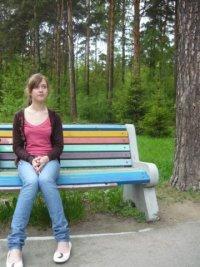 Арина Лалала, 10 сентября 1994, Новосибирск, id27900063