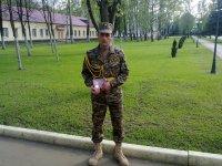 Harutmxitaryan Mxitaryan, 13 февраля , Киев, id82799733