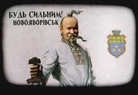 Василь Довгунь, 24 января , Киев, id130919855