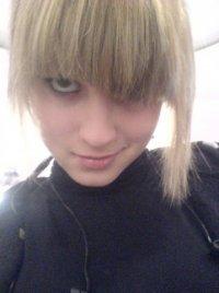Оксана Никитина, 16 ноября 1988, Тольятти, id41230903