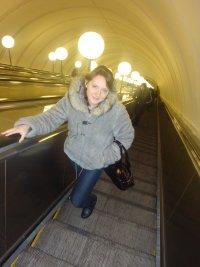 Мария Гудкова, 27 сентября , Москва, id97972676