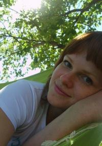 Арина Котлярова (Бладцева), 5 января , Нижнекамск, id29072766