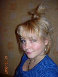 Таня Ровная, 19 марта 1992, Краснокамск, id32951415